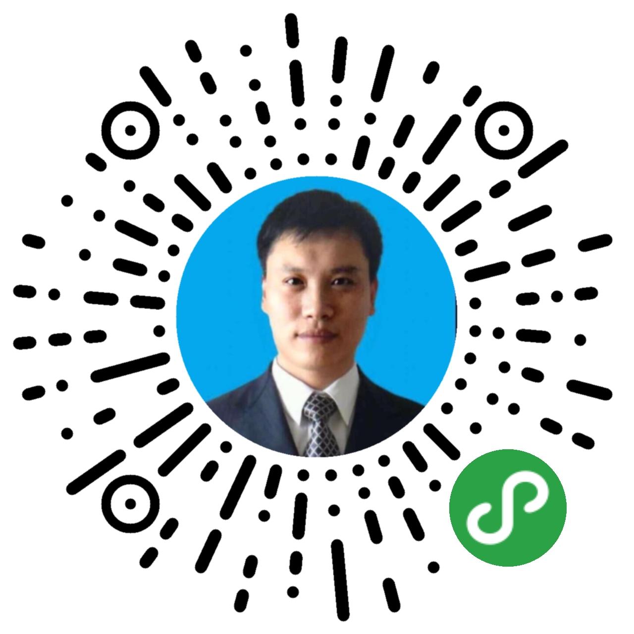 青岛律师郑小松小程序二维码
