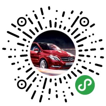 共享小汽车小程序二维码