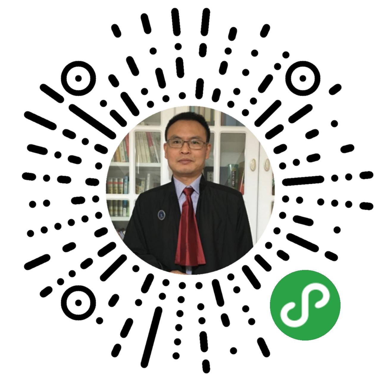 南京律师杨朝江小程序二维码