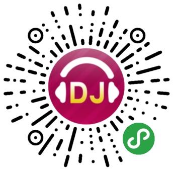 dj音乐小程序二维码