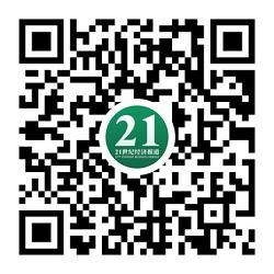 21世纪经济报小程序二维码