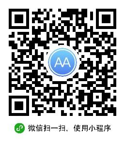 AA账本小程序二维码