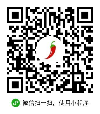 小辣椒名片小程序二维码