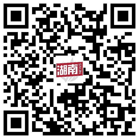 今日湖南新闻小程序二维码
