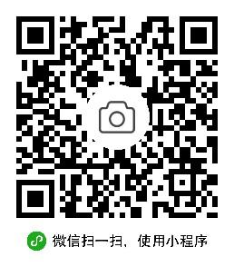 Miatou小程序二维码