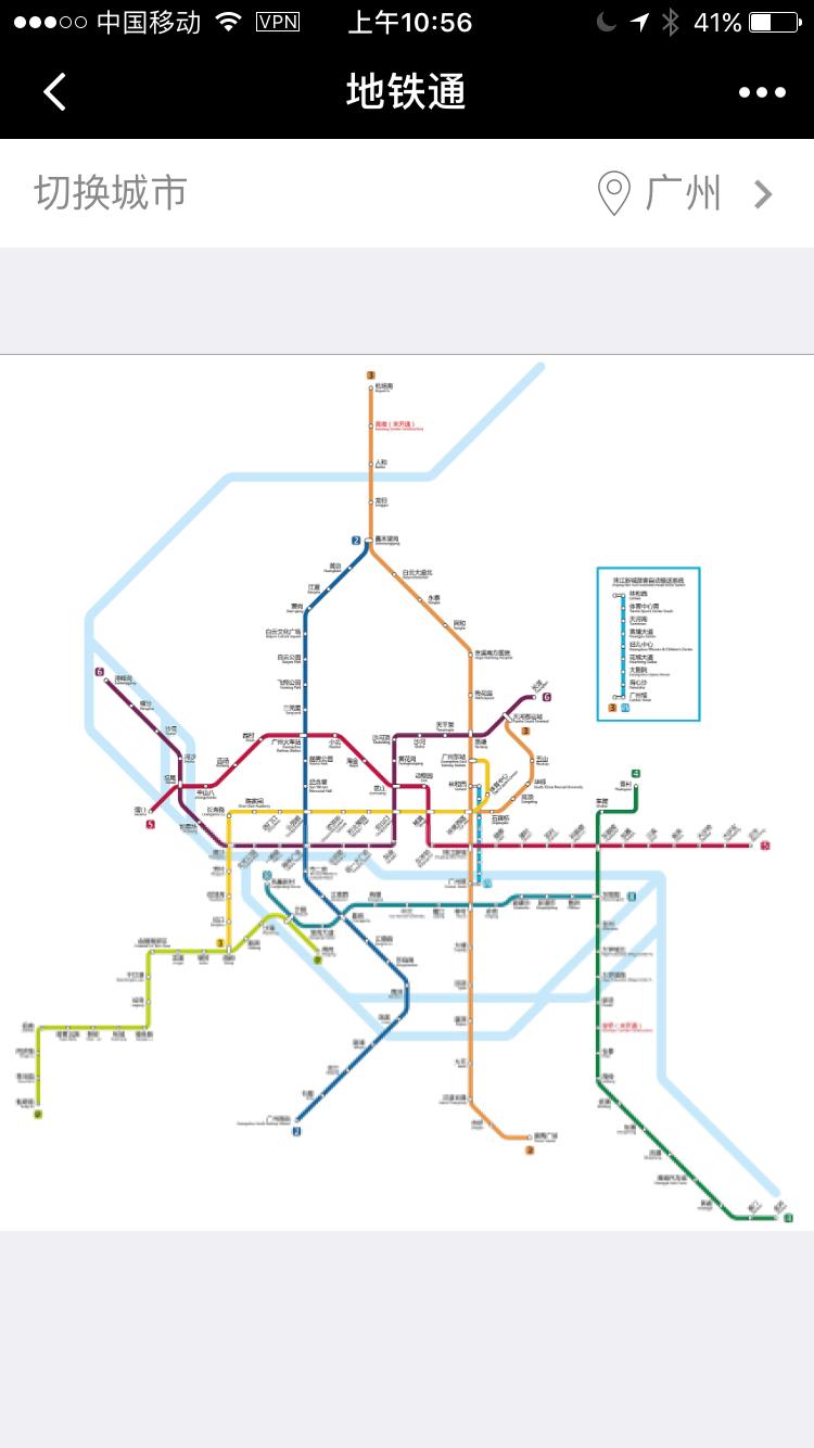 知了地铁小程序