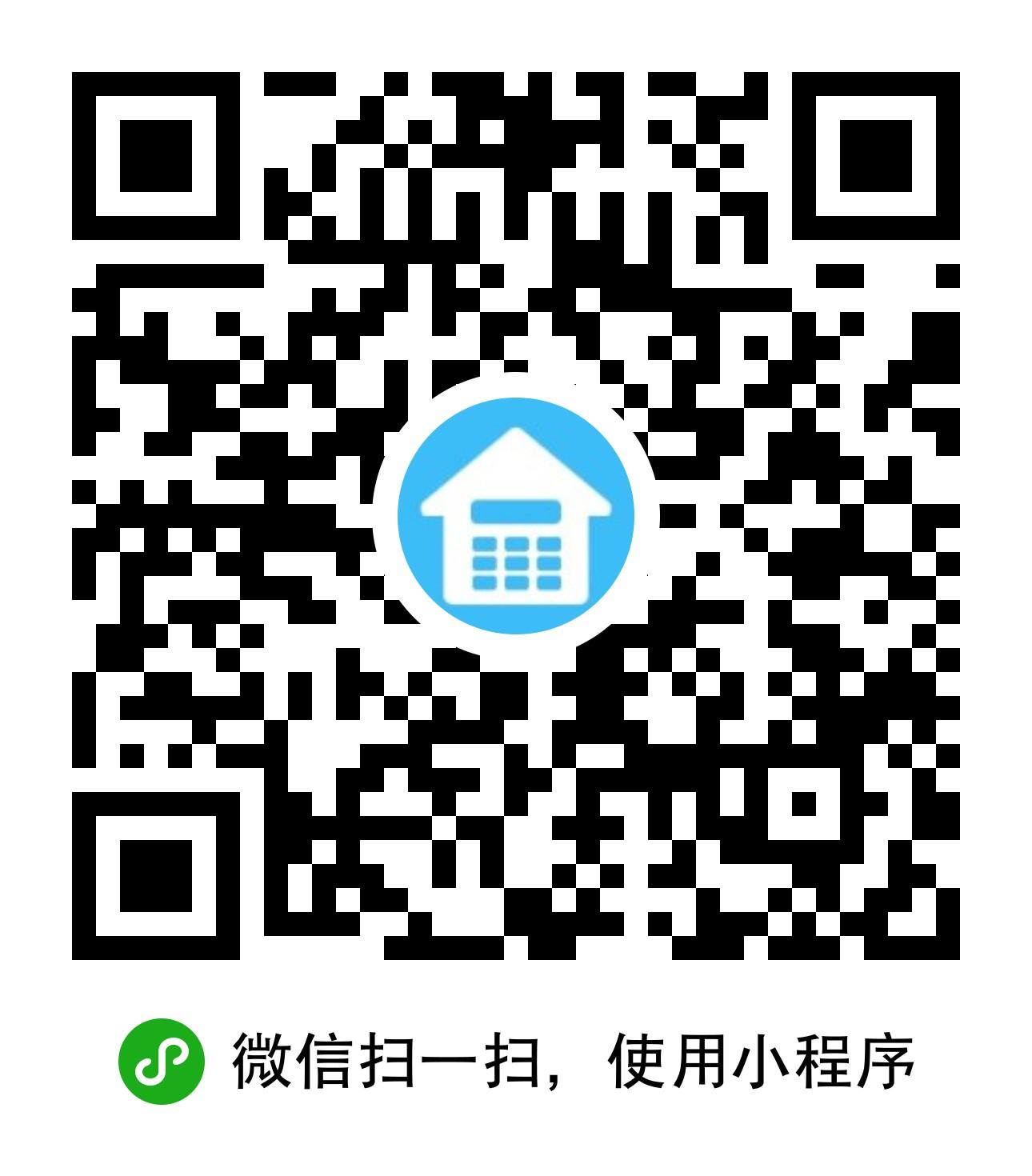 上海房产税计算器小程序二维码