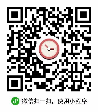 time酱小程序二维码
