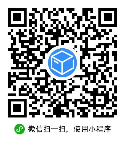 图书盒子Pro小程序二维码