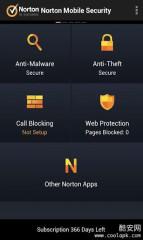 诺顿安全:Norton Antivirus & Security截图1