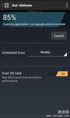 诺顿安全:Norton Antivirus & Security截图3