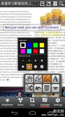 智器阅读(智阅)