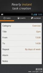 日程计划表:Schedule Planner Pro截图2