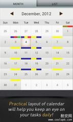 日程计划表:Schedule Planner Pro截图4