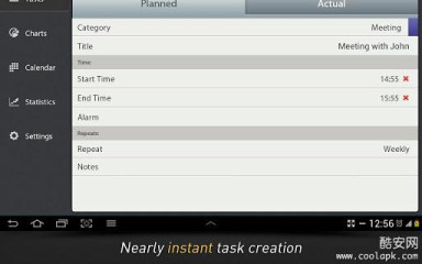 日程计划表:Schedule Planner Pro截图6