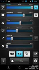 音量调节器:Volume Ace截图1