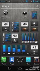 音量调节器:Volume Ace截图2
