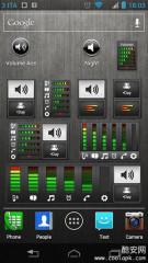 音量调节器:Volume Ace截图4