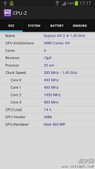 CPU-Z截图1