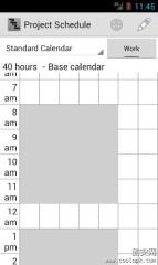 项目管理:Project Schedule截图4