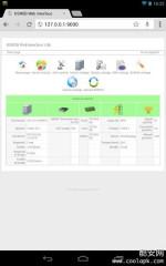 KSWEB开源服务器截图4