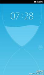 Timery计时器截图1