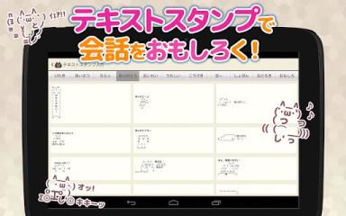 百度日文输入法(simeji)截图2