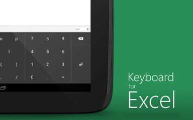 Excel键盘:Keyboard for Excel截图1