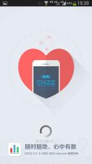CNZZ网站统计截图1
