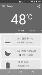 CPU温度检测软件截图1
