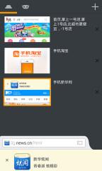 Firefox中文版截图1