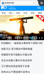 Firefox中文版截图3