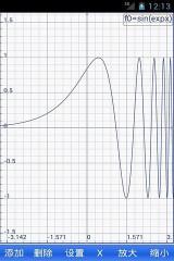 双行科学计算器截图3
