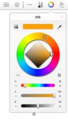 妙笔生花:SketchBook for Galaxy截图3