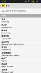 中国地铁通截图4