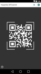 卡巴斯基二维码扫描:QR Scanner截图1