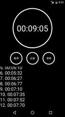 秒表截图3