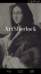 艺术侦探ArtSherlock截图1