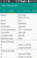 CPU设备信息:CPU - Device Info截图1