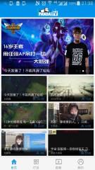 熊猫TV截图1