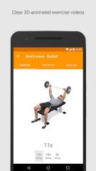虚拟健身房截图1