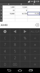 表格计算器:GridCalc截图4
