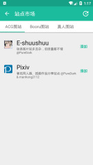 H-Viewer支持多站点的图册阅览器