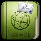 KSWEB开源服务器LOGO