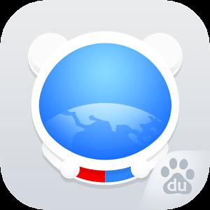 百度瀏覽器國際版:Baidu Browser