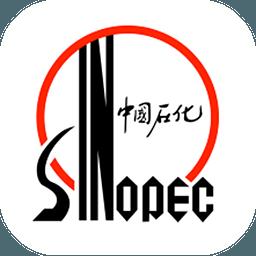 中國石化加油卡掌上營業廳