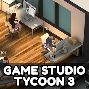 游戏工作室大亨3:GST 3