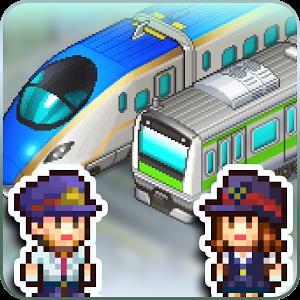 車站管理:Station Manager