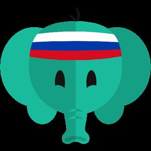 轻松学俄语