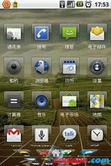 华为桌面:HuaweiLauncher截图2